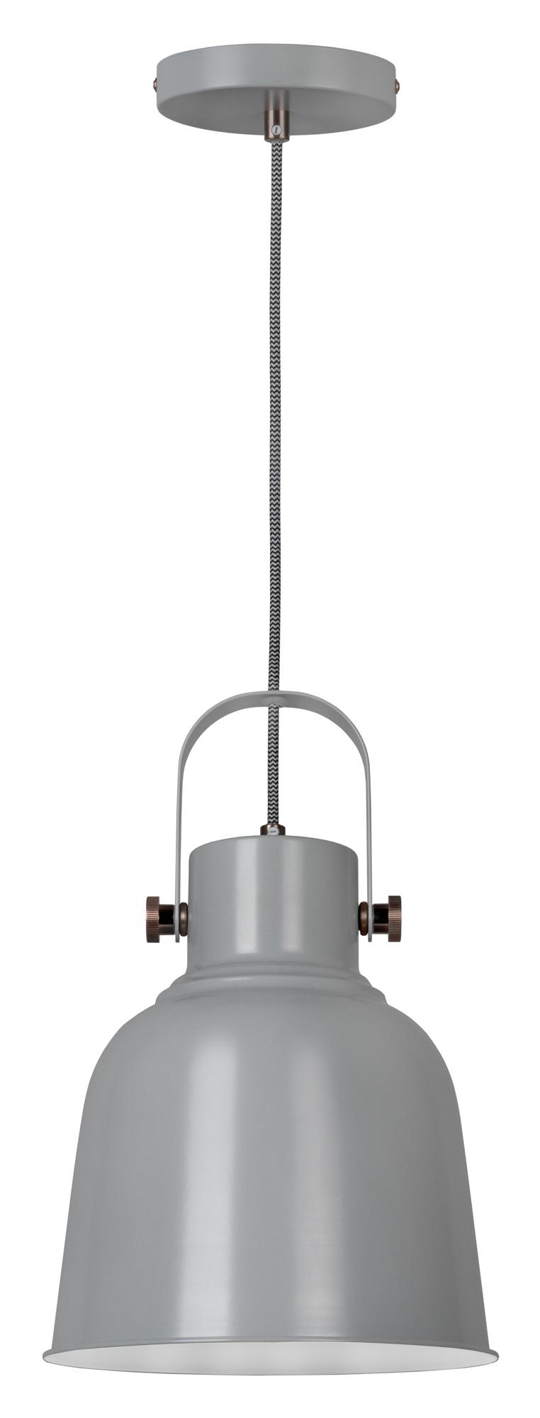 Lampa wiszaca Activejet szara AJE-LOLY Grey 1xE27