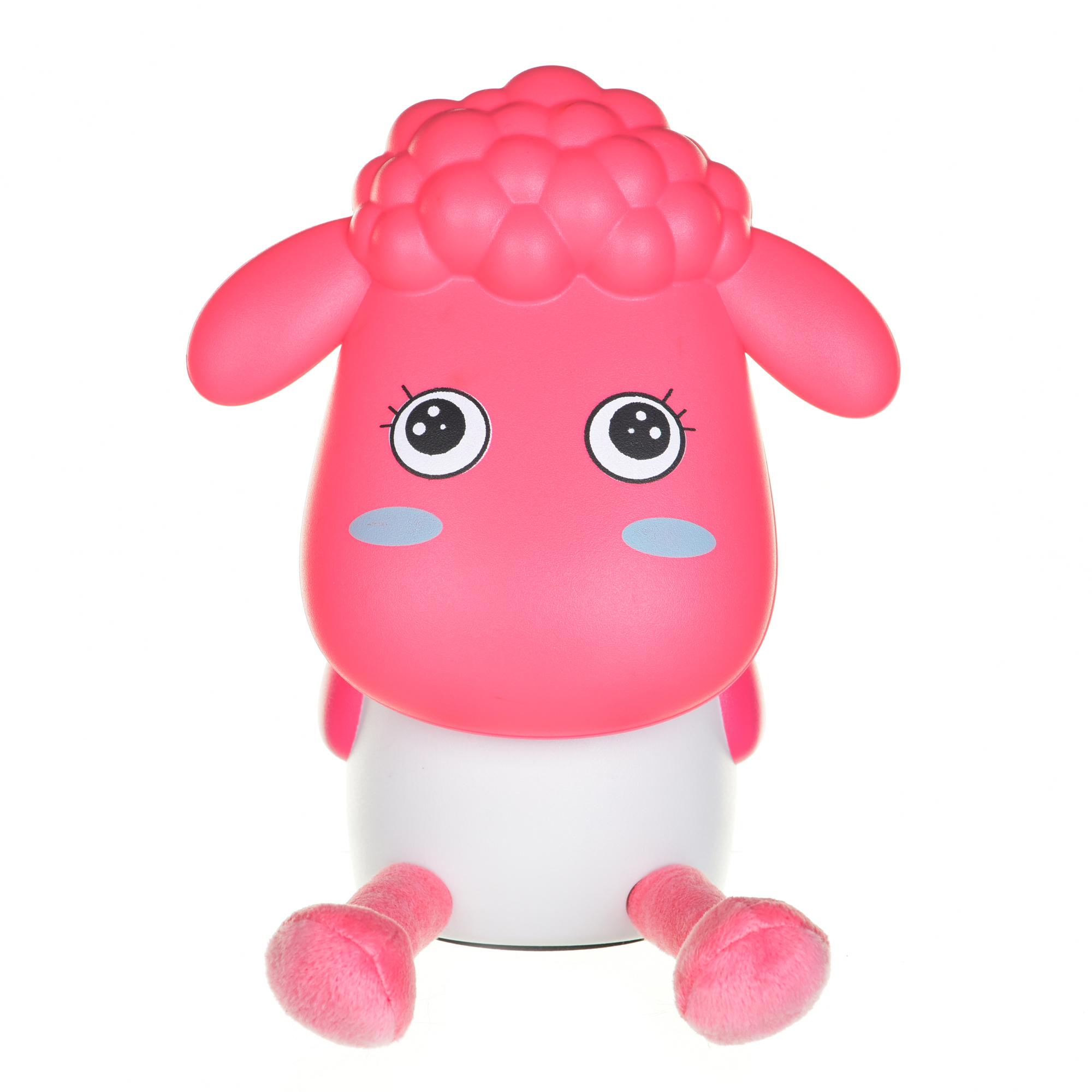 Lampka LED Baranek różowa AJE-LAMB Pink